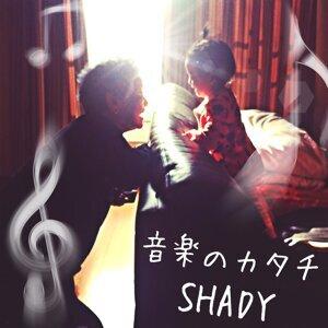 音楽のカタチ -Single (Ongaku No Katachi -Single)
