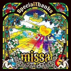 missa (missa)