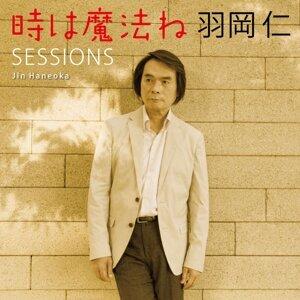 時は魔法ね SESSIONS (Toki Wa Maho Ne Sessions)