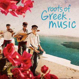 Roots of Greek Music