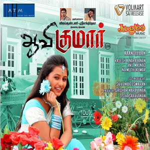 Aavi Kumar (Original Motion Picture Soundtrack)