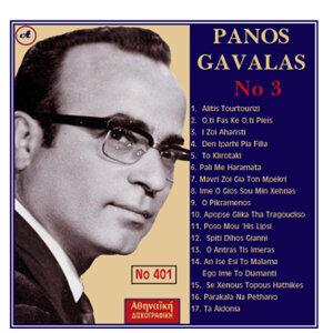 Panos Gavalas, Vol. 3