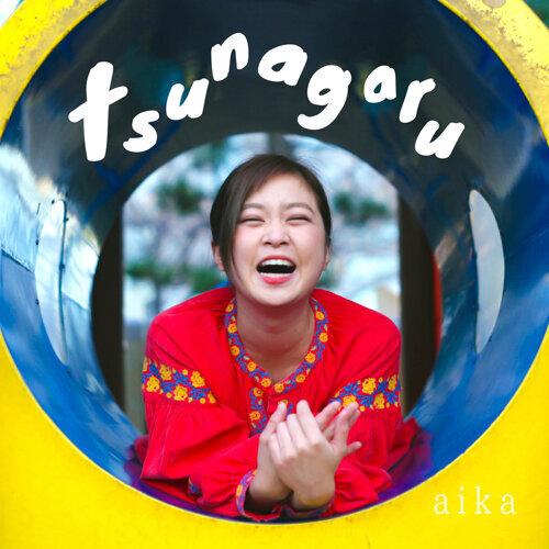 tsunagaru (tsunagaru)