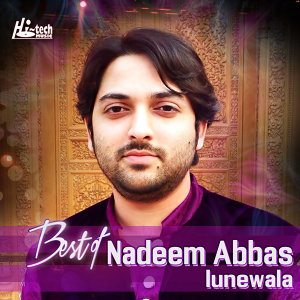 Best of Nadeem Abbas Lunewala