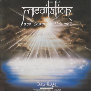 Meditation and Mantras, Vol. 2