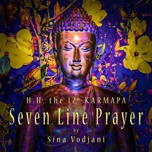 Seven Line Prayer - Karmapa
