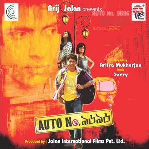 Auto No. 9696 (Original Motion Picture Soundtrack)
