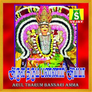 Arul Tharum Bannari Amma
