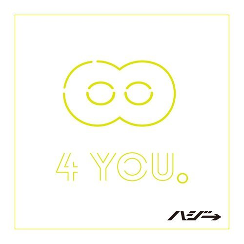 ∞ 4 YOU。 (∞ 4 YOU.)