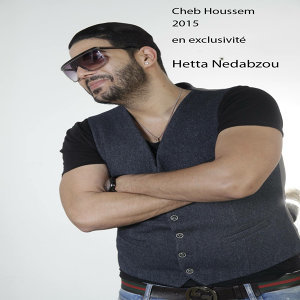 Hetta Nedabzou (2015) - Single