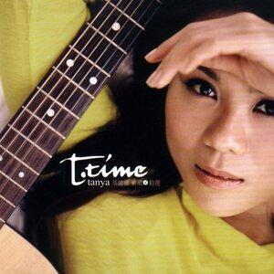 T-TIME新歌精選