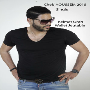 Kelmet Omeri Wellet Jeutable - Single