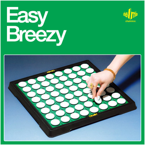 主題曲:Easy Breezy