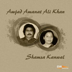 Amjad Amanat Ali Khan / Shamsa Kanwal