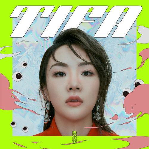 TIFA陳梓童