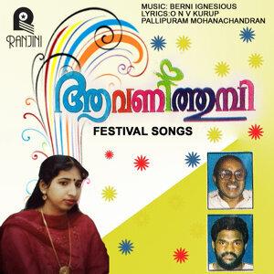 Aavanithumbi