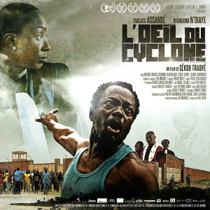 L'oeil du cyclone (Original Motion Picture Soundtrack)