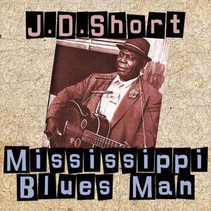 Mississippi Blues Man