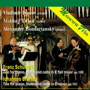 Moscow Trio: Schubert & Brahms