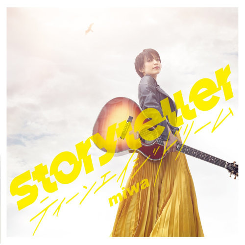 Storyteller / ティーンエイジドリーム (Storyteller / Teenage Dream)