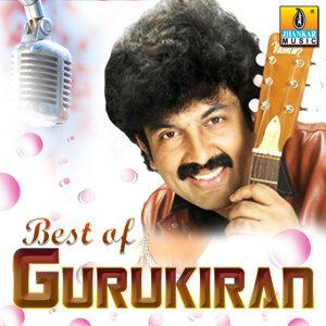 Best of Gurukiran