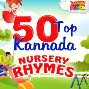 50 Top Kannada Nursery Rhymes