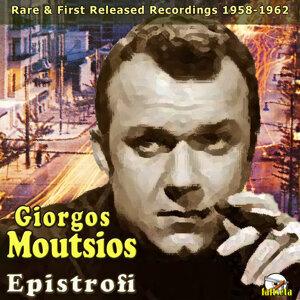 Epistrofi (Rare & First Released Recordings 1958-1962)