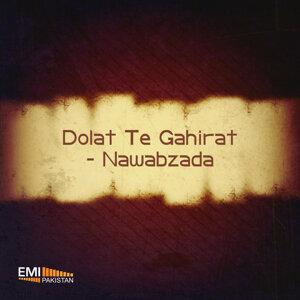Dolat Te Ghairat / Nawabzada