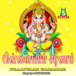 Pillaiyaar Saranam