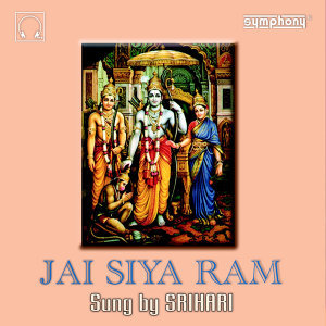 Jai Siya Ram - Single