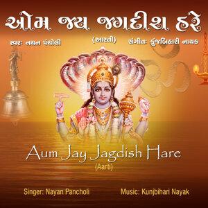 Aum Jai Jagdish Hare - Aarti