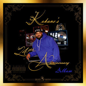 Kokane's 24th Anniversary Album