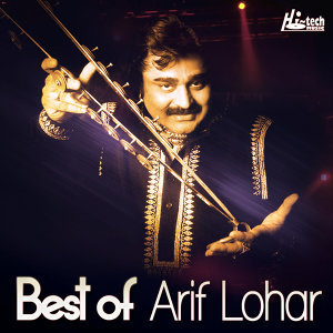Best of Arif Lohar