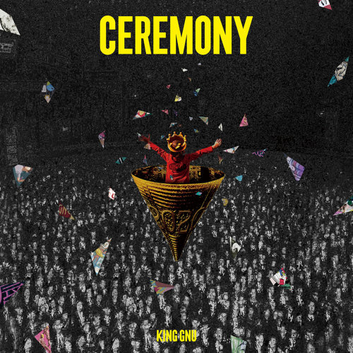 典禮 (Ceremony)