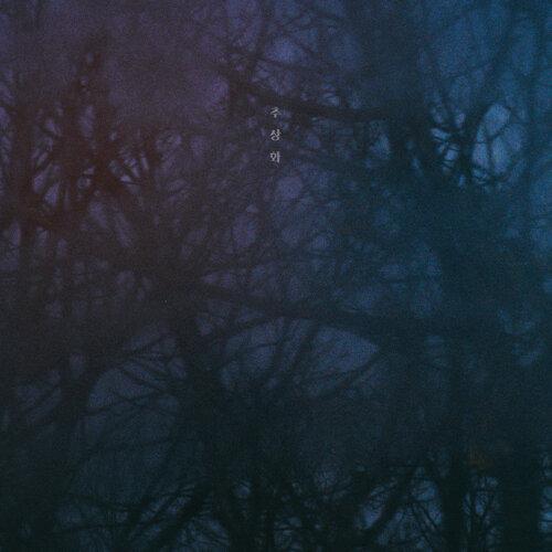 Haze 추상화