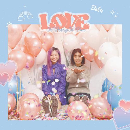 片尾曲:LOVE