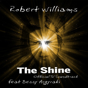 The Shine