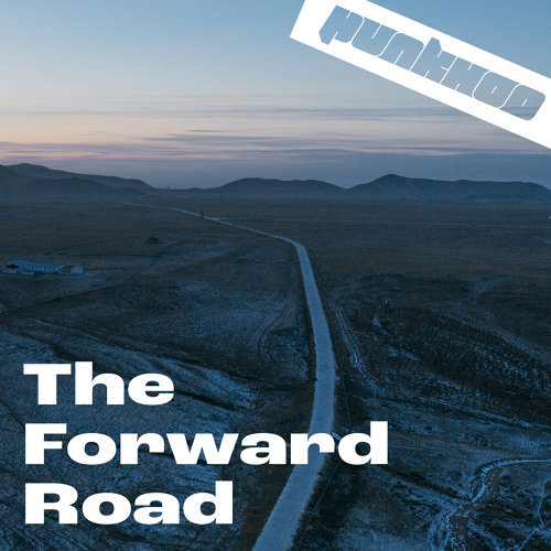 前方的路 (The Forward Road)