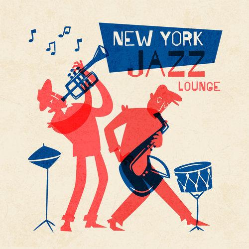 紐約爵士輕音樂 (New York Jazz Lounge)