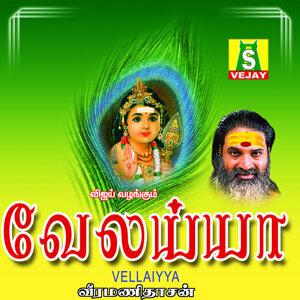 Vellaiyya