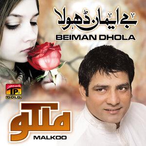 Beiman Dhola