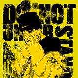DO NOT UNDERSTAND