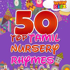 50 Top Tamil Nursery Rhymes