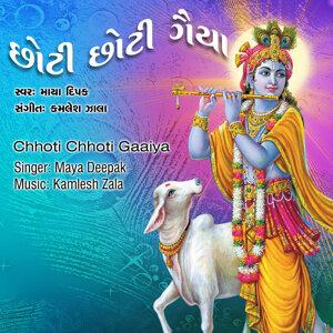 Chhoti Chhoti Gaaiya Chhote Chhote Gwal