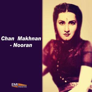 Chan Makhnan / Nooran
