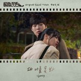 Love With Flaws OST Part.6