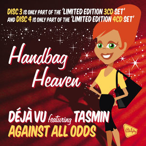 "Deja Vu Feat Tasmin - Against All Odds (Expanded 12"" Edition)"