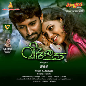 Vindhai (Original Motion Picture Soundtrack)