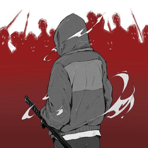 獨戰 (One Man Army)