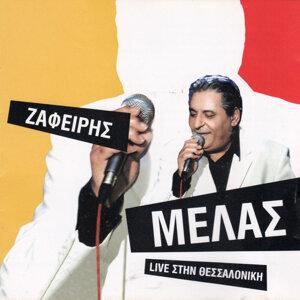 Thessaloniki Live